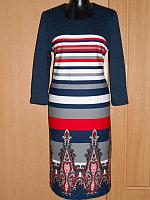 Платье женское из плотного хлопка. Размеры: 48, 52, 54, 56. Россия.
