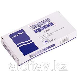 """Маркер """"MunHwa"""", 2мм, круглый, нитро-основа,12шт в упаковке , фото 2"""