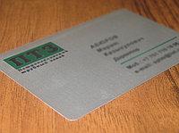 Металлические визитки