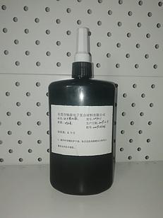 Ультрафиолетовый клей UV  100мл