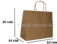 Подарочный пакет картонный с ручками (для брендирования) 26х32х11см
