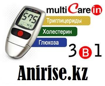 Экспресс анализатор ABK Care in для измерения глюкозы, холестерина и триглицеридов в крови
