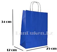 Подарочный пакет синий (для брендирования) 34х25х12см