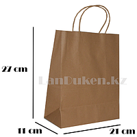 Подарочный пакет картонный с ручками(для брендирования) 27х21х11см