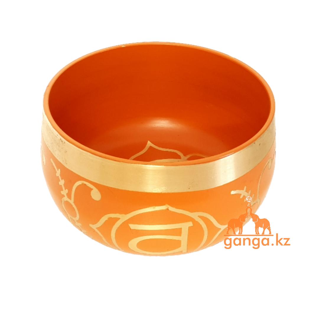 Поющая чаша Оранжевая, диаметр 11.5 см