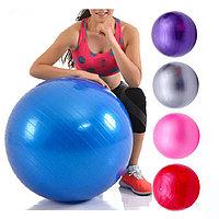 Гимнастический мяч (фитбол) гладкий 75 см
