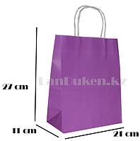 Подарочный пакет фиолетовый(для брендирования) 27х21х11см