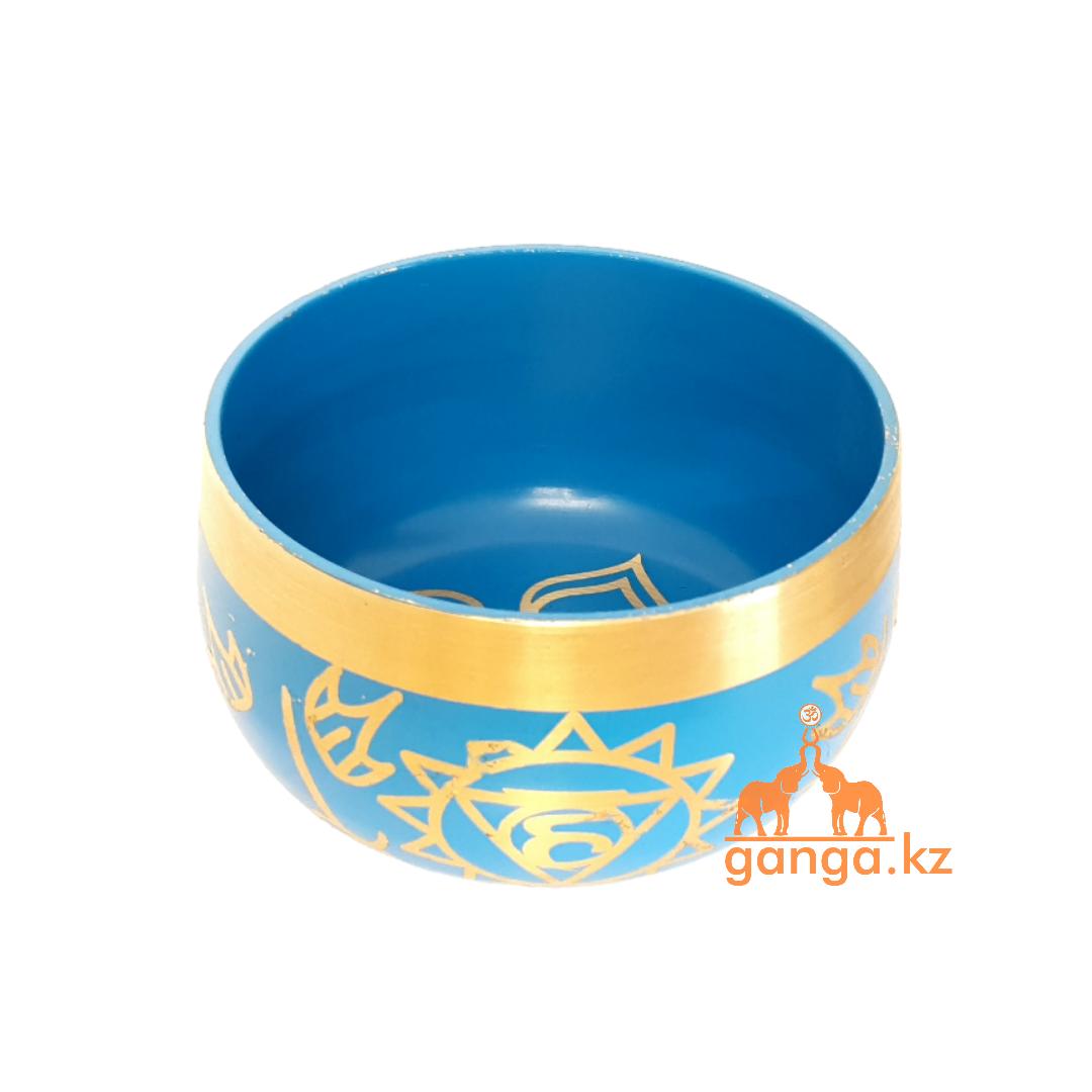 Поющая чаша Синяя, диаметр 11.5 см