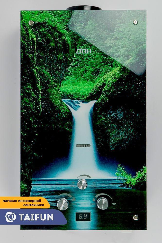 Газовая колонка Дон JSD 20-EWT Waterfall  10 л. газов.