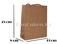 Подарочный пакет картонный с ручками (для брендирования) 25х19х8см