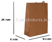 Подарочный пакет картонный с ручками (для брендирования) 20х15х6см