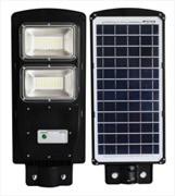 Консольный светильник на солнечной батарее