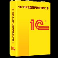 1С:Предприятие 8. Клиентская лицензия на 5 рабочих мест (программная защита)