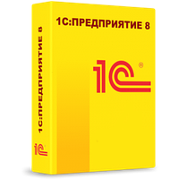 1С:Предприятие 8. Клиентская лицензия на 1 рабочее место (программная защита)