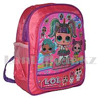 Детский рюкзак для детского сада LOL surprise с принтом кукол
