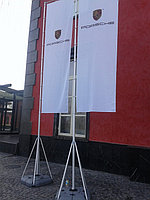 Аренда флагштоков 5м