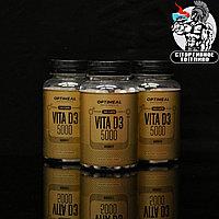 OptiMeal - Vitamin D3 120капс/120 порций