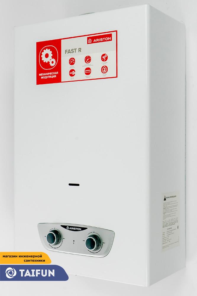 Газовая колонка ARISTON FAST R ONM 10 NG RU-10л газов. - фото 1