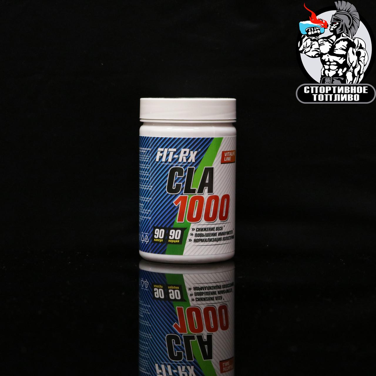 Fit Rx - CLA 90 капсул/90 порций