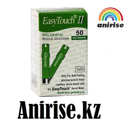 Тест-полоски EasyTouch® для определения глюкозы в крови, в упаковке 50 шт., фото 2