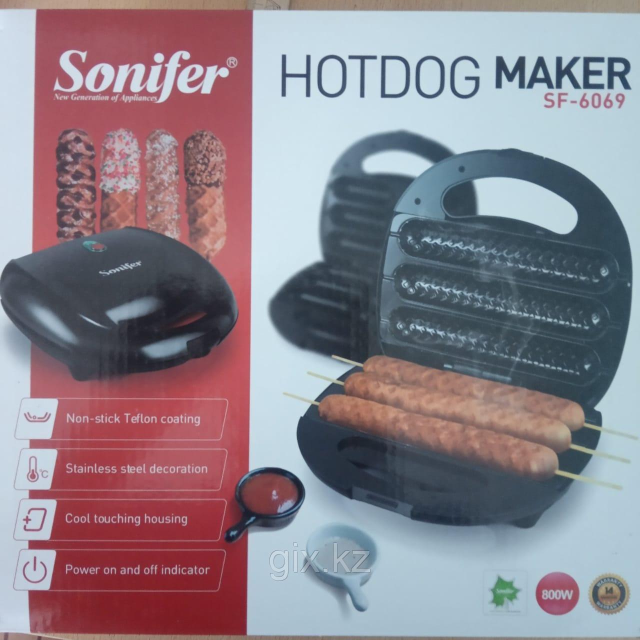Сосисочница Sonifer hotdog maker SF-6069