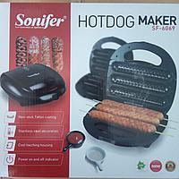 Сосисочница Sonifer hotdog maker SF-6069, фото 1