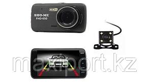 Sho-me  FHD-650, фото 3