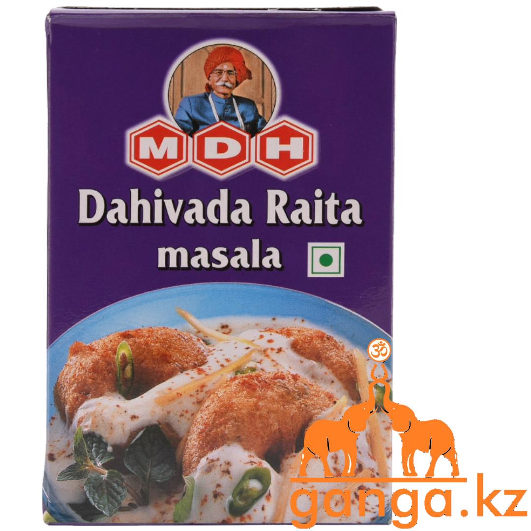 Дахивада Раита Масала MDH (Dahivada Raita Masala MDH), 100гр.