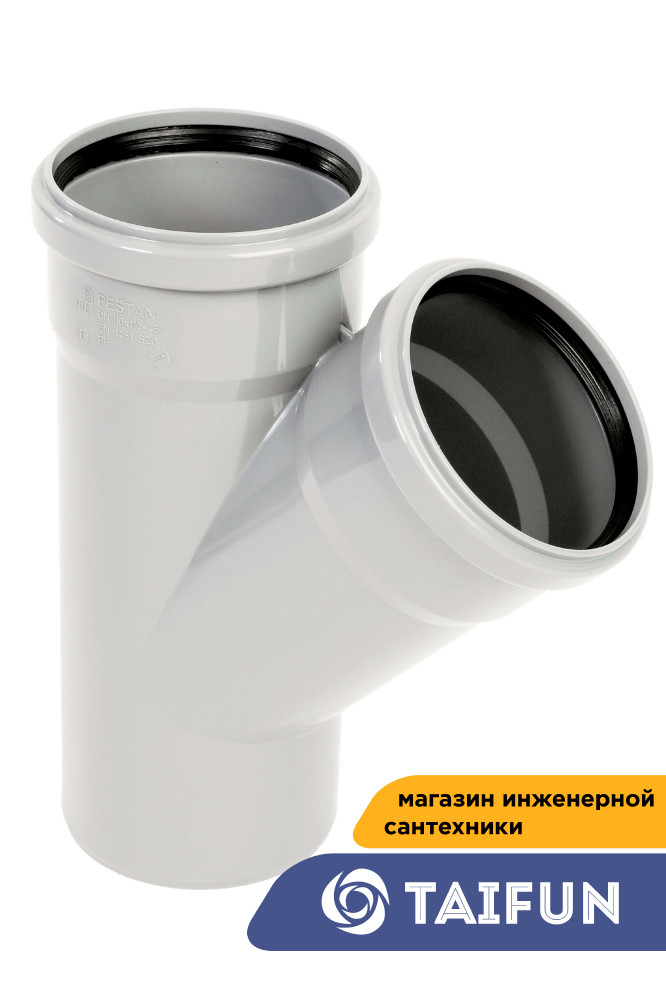 HAIRUN Канализационный  тройник кос - 100  [ 20 ]