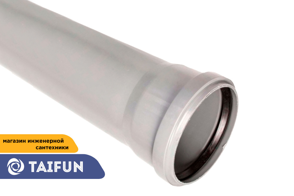 Канализационная труба HAIRUN - [2.0мм] 100 - 1м