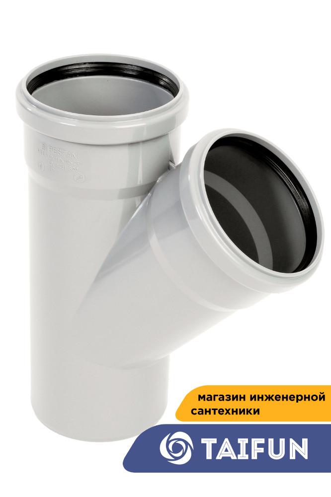 Канализационный Тройник косой 200/200