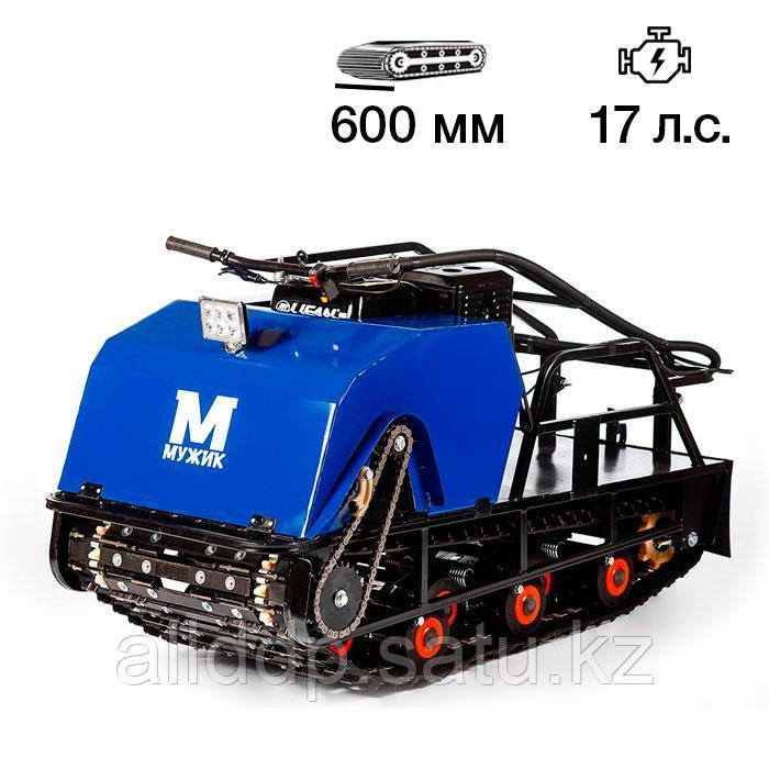 Мотобуксировщик Мужик 600 K 17М