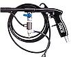 Пневмопистолет для чистки моторного отсека SGCB Tornado Engine Gun (длинный), фото 2