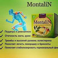 Монталин Капсула Для Суставов (Montalin) 40 капсул