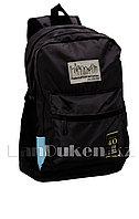 Универсальный школьный рюкзак Baileda Bag с 2 отделениями черный