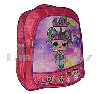 Детский рюкзак для детского сада LOL surprise розовый