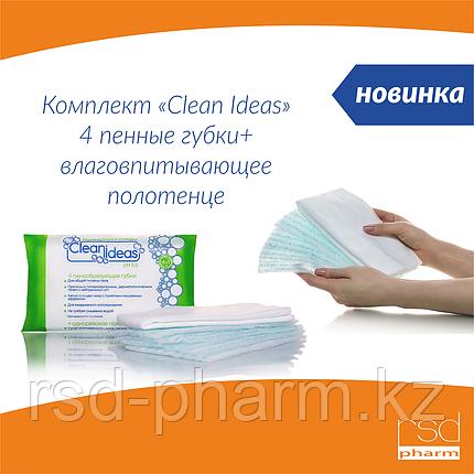 """Губка пенообразующая одноразовая """"Clean ideas""""  (4 губки+1 одноразовое влаговпитывающее полотенце в упаковке), фото 2"""