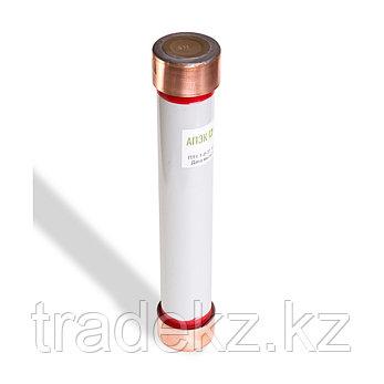 Предохранитель высоковольтный АПЭК ПT1.1-10-31.5A, фото 2