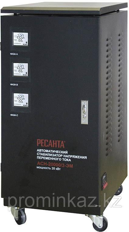 Стабилизатор напряжения РЕСАНТА АСН-20000/3-ЭМ -20кВт