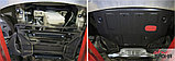 Защита картера Mercedes Benz Sprinter Classic 2013-, V - 2.1d; задний привод, фото 2