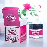 Крем для лица Lebelage Wrinkle Collagen Ampoule Cream 70 ml.