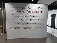Пресс стена (press wall) в аренду полный комплект на торжество