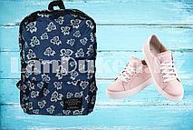 Рюкзак с боковыми карманами Living traveling share, темно-синий с узорами