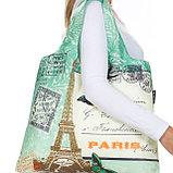 Женская модная сумочка авоська.Трэвел, фото 2