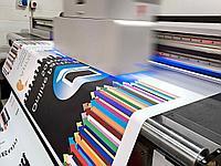 Цифровая печать, фото 2
