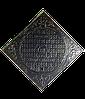 Люк чугунный средний квадратный B125  - 12,5 т, 80/80см, высота-8см.