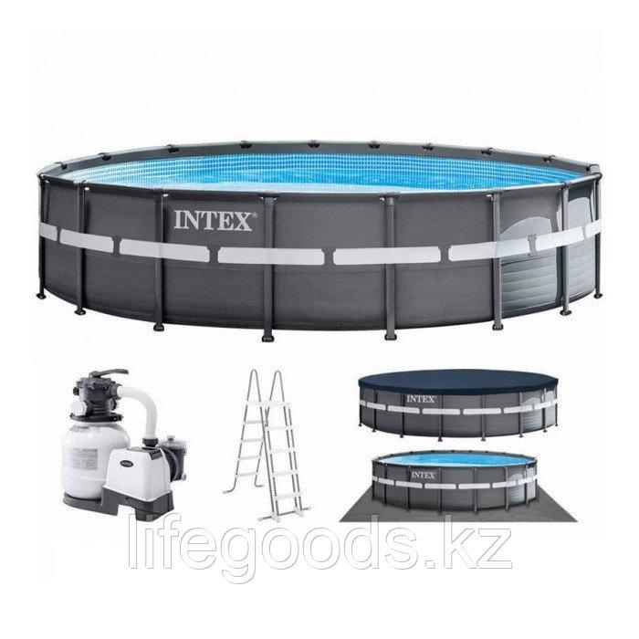Каркасный бассейн Ultra XTR Frame 549х132 см Intex 26330NP