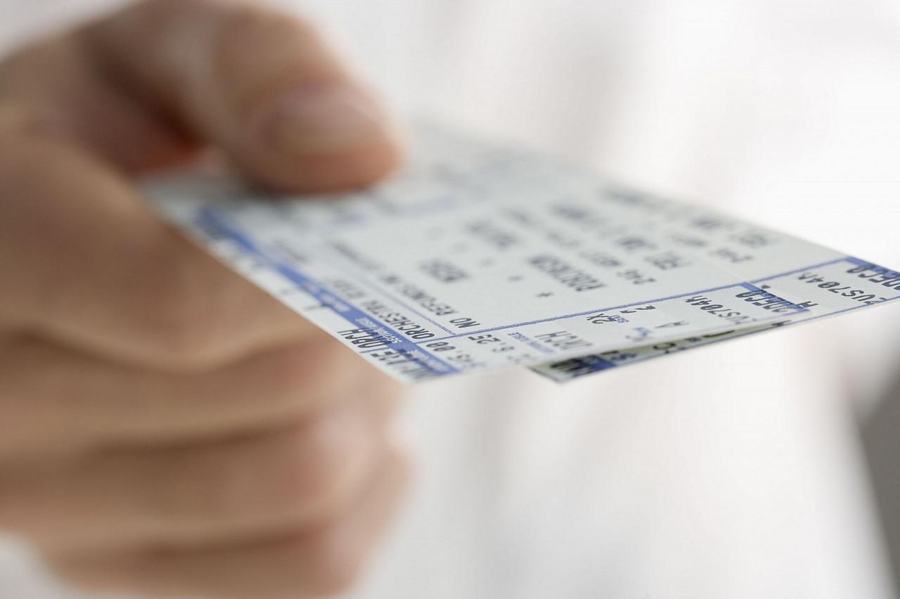 Печать билетов для праздников