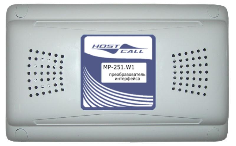 Преобразователь интерфейса MP-251W1 (RS-485/USB)