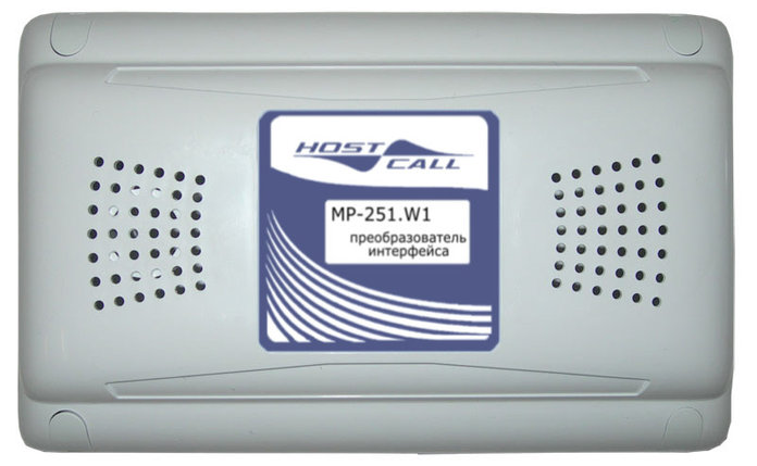 Преобразователь интерфейса MP-251W1 (RS-485/USB), фото 2